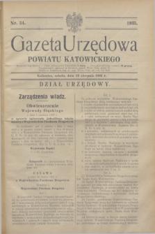 Gazeta Urzędowa Powiatu Katowickiego. 1933, nr 34 (19 sierpnia)