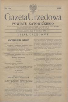 Gazeta Urzędowa Powiatu Katowickiego. 1933, nr 40 (30 września)