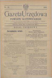 Gazeta Urzędowa Powiatu Katowickiego. 1933, nr 42 (14 października)