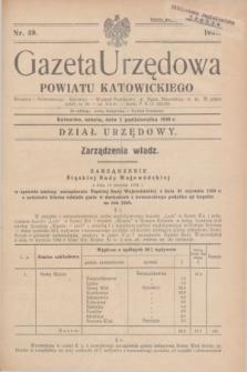 Gazeta Urzędowa Powiatu Katowickiego. 1938, nr 39 (1 października)
