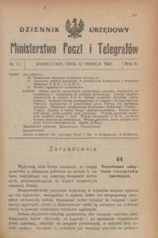 Dziennik Urzędowy Ministerstwa Poczt i Telegrafów. R.3, № 13 (12 marca 1921)