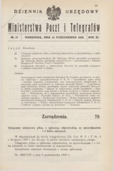 Dziennik Urzędowy Ministerstwa Poczt i Telegrafów. R.11, № 21 (24 października 1929)