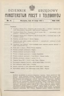 Dziennik Urzędowy Ministerstwa Poczt i Telegrafów. R.14, nr 3 (20 lutego 1932)