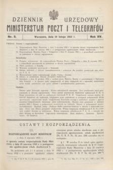 Dziennik Urzędowy Ministerstwa Poczt i Telegrafów. R.15, nr 3 (28 lutego 1933)