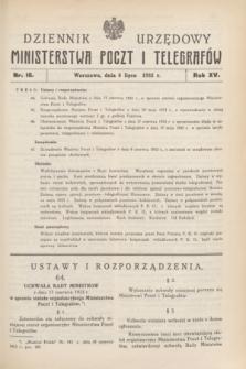 Dziennik Urzędowy Ministerstwa Poczt i Telegrafów. R.15, nr 16 (8 lipca 1933)