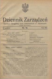 Dziennik Zarządzeń Dyrekcji Okręgowej Kolei Państwowych w Katowicach. 1931, nr 12 (29 grudnia)