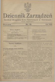 Dziennik Zarządzeń Dyrekcji Okręgowej Kolei Państwowych w Katowicach. 1932, nr 12 (30 grudnia) + wkł.