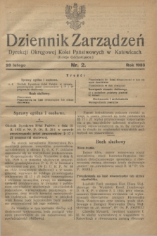 Dziennik Zarządzeń Dyrekcji Okręgowej Kolei Państwowych w Katowicach. 1933, nr 2 (28 lutego)