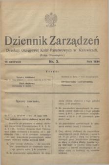 Dziennik Zarządzeń Dyrekcji Okręgowej Kolei Państwowych w Katowicach. 1934, nr 3 (15 czerwca)