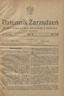 Dziennik Zarządzeń Dyrekcji Okręgowej Kolei Państwowych w Katowicach. 1935, nr 2 (15 kwietnia)