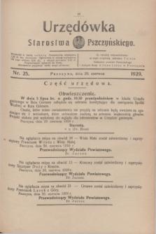 Urzędówka Starostwa Pszczyńskiego. 1929, nr 25 (29 czerwca)