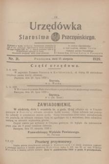 Urzędówka Starostwa Pszczyńskiego. 1929, nr 31 (17 sierpnia)