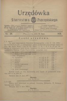 Urzędówka Starostwa Pszczyńskiego. 1931, nr 29 (18 lipca)
