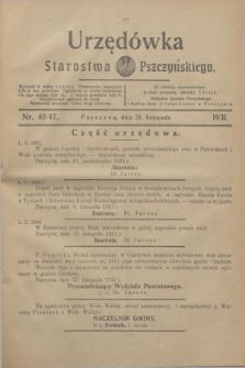 Urzędówka Starostwa Pszczyńskiego. 1931, nr 46/47 (21 listopada)