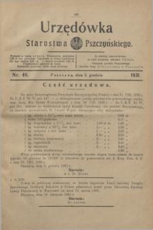 Urzędówka Starostwa Pszczyńskiego. 1931, nr 49 (5 grudnia)