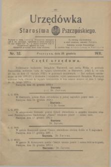 Urzędówka Starostwa Pszczyńskiego. 1931, nr 52 (28 grudnia)