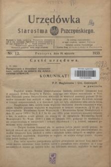 Urzędówka Starostwa Pszczyńskiego. 1933, nr 1/2 (14 stycznia)