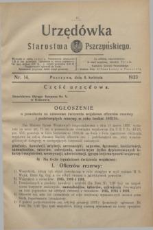 Urzędówka Starostwa Pszczyńskiego. 1933, nr 14 (8 kwietnia)