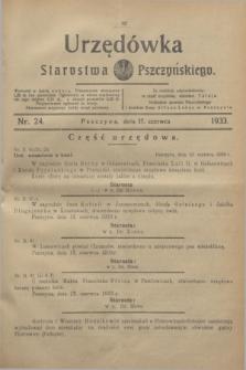 Urzędówka Starostwa Pszczyńskiego. 1933, nr 24 (17 czerwca)
