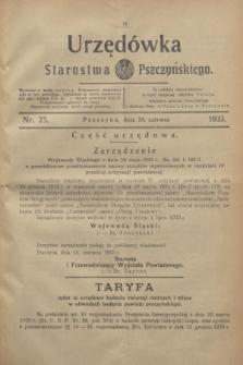 Urzędówka Starostwa Pszczyńskiego. 1933, nr 25 (24 czerwca)
