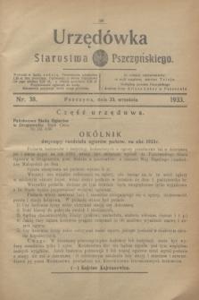Urzędówka Starostwa Pszczyńskiego. 1933, nr 38 (23 września)