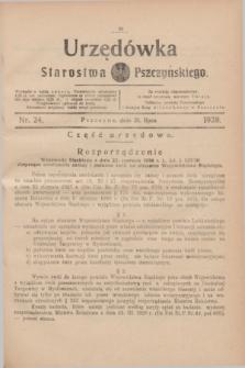 Urzędówka Starostwa Pszczyńskiego. 1928, nr 24 (21 lipca)