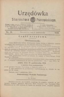 Urzędówka Starostwa Pszczyńskiego. 1928, nr 33 (6 pażdziernika)