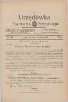 Urzędówka Starostwa Pszczyńskiego. 1928, nr 34 (13 października)