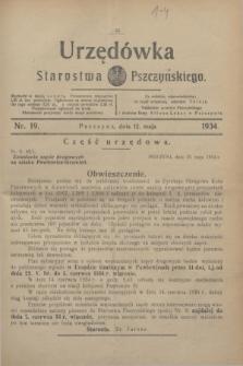 Urzędówka Starostwa Pszczyńskiego. 1934, nr 19 (12 maja)