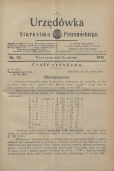 Urzędówka Starostwa Pszczyńskiego. 1934, nr 26 (30 czerwca)