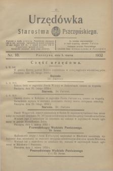 Urzędówka Starostwa Pszczyńskiego. 1932, nr 10 (5 marca)