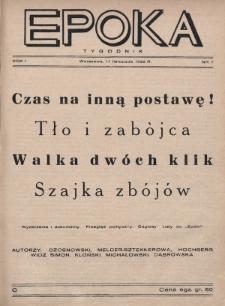 Epoka. 1932, nr7