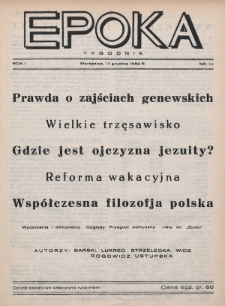 Epoka. 1932, nr12