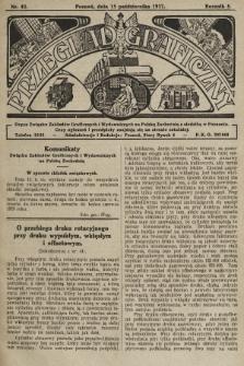 Przegląd Graficzny : Organ Związku Zakładów Graficznych i Wydawniczych na Polskę Zachodnią z siedzibą w Poznaniu. R. 7, 1927, nr42
