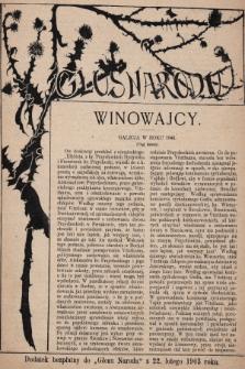 """Głos Narodu : dodatek bezpłatny do """"Głosu Narodu"""" z 22 lutego 1903 roku, [nr8]"""