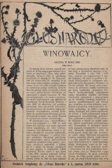 """Głos Narodu : dodatek bezpłatny do """"Głosu Narodu"""" z 1 marca 1903 roku, [nr9]"""