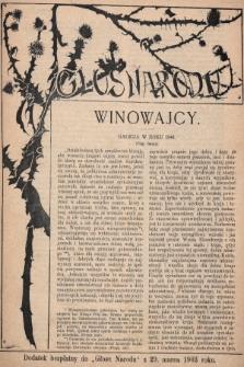 """Głos Narodu : dodatek bezpłatny do """"Głosu Narodu"""" z 29 marca 1903 roku, [nr13]"""