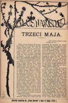 """Głos Narodu : dodatek bezpłatny do """"Głosu Narodu"""" z dnia 10 maja 1903 r., [nr19]"""