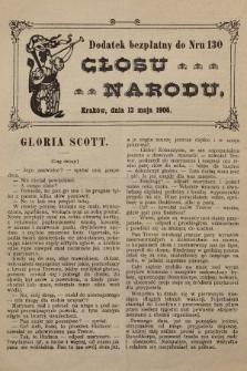 """Dodatek bezpłatny do nr 130 """"Głosu Narodu"""". 1905"""