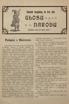 """Dodatek bezpłatny do nr 205 """"Głosu Narodu"""". 1905"""