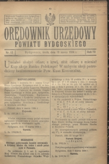 Orędownik Urzędowy Powiatu Bydgoskiego. R.73, nr 12 (19 marca 1924)