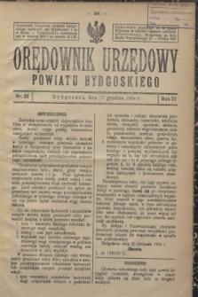 Orędownik Urzędowy Powiatu Bydgoskiego. R.73, nr 52 (17 grudnia 1924)
