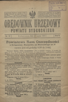 Orędownik Urzędowy Powiatu Bydgoskiego. R.74, nr 12 (25 marca 1925)