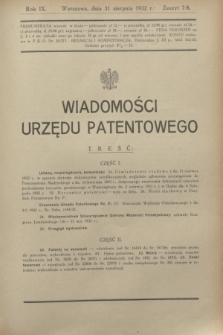 Wiadomości Urzędu Patentowego. R.9, z. 7/8 (31 sierpnia 1932)