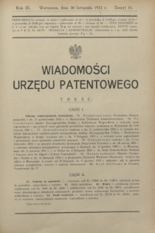 Wiadomości Urzędu Patentowego. R.9, z. 11 (30 listopada 1932)