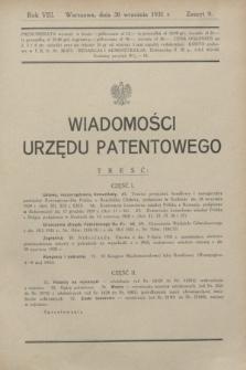 Wiadomości Urzędu Patentowego. R.8, z. 9 (30 września 1931)