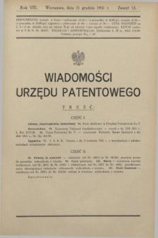 Wiadomości Urzędu Patentowego. R.8, z. 12 (31 grudnia 1931)