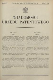 Wiadomości Urzędu Patentowego. R.14, z. 7/8 (31 sierpnia 1937)