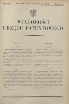 Wiadomości Urzędu Patentowego. R.14, z. 11 (30 listopada 1937)