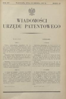 Wiadomości Urzędu Patentowego. R.14, z. 12 (31 grudnia 1937)